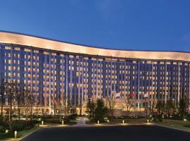 InterContinental Shanghai Hongqiao NECC, an IHG Hotel, hotel near Shanghai Hongqiao International Airport - SHA,