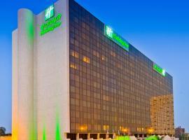 Holiday Inn Jeddah Al Salam, an IHG Hotel, hotel perto de Al Andalus Mall, Jeddah