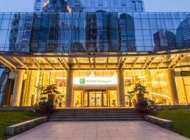 Holiday Inn Nanchang Riverside, an IHG Hotel, отель в городе Наньчан
