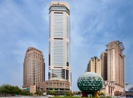 InterContinental Dalian, hotel in Dalian