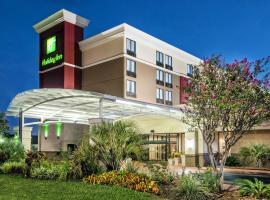 Holiday Inn Houston SW-Near Sugar Land, hotel in Houston