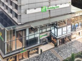 Holiday Inn Golden Mile, hotel near MTR Jordan Station, Hong Kong