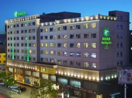 Holiday Inn Hohhot, an IHG Hotel, hotel in Hohhot