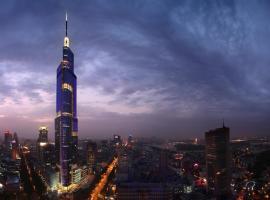 インターコンチネンタル 南京、南京市のホテル