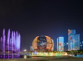InterContinental Hangzhou, hotel Hangcsouban