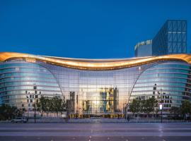 InterContinental Tianjin Yujiapu Hotel & Residences, an IHG Hotel, hotel in Binhai