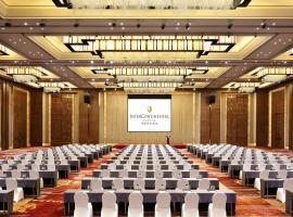 InterContinental Kunming, an IHG Hotel, отель в Куньмине