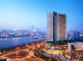 西蔵南路駅(中国、上海市)近くの人気ホテル