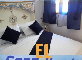 Casa El Haouta, hostal o pensión en Chefchaouen