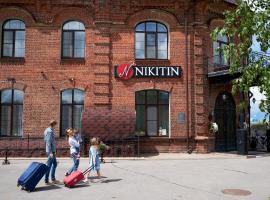Nikitin Hotel, hotel in Nizhny Novgorod