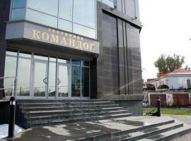 Отель Командор, отель в Южно-Сахалинске