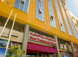 New Penninsula Hotel, hotel near Grand Mosque, Dubai