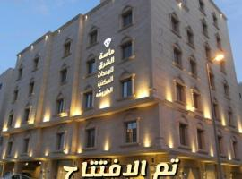 Masat Alsharq Furnished apartments, hotel near Jeddah International Exhibition and Convention Centre, Jeddah