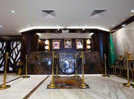 Bait Aldiyafah Hotel Apartments, hotel perto de Mandarine Avenue, Jeddah