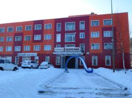 Karelia Gostinica, отель в Суоярви
