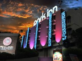 Hotel Park Inn (Adult Only), love hotel in Higashimatsuyama