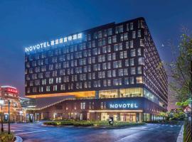 Novotel Shanghai Hongqiao, hotel in Shanghai