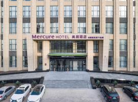 Mercure Harbin Songbei, hotel near Harbin Taiping International Airport - HRB, Harbin