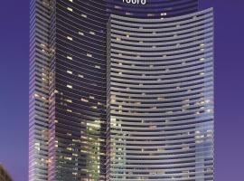 Vdara Hotel & Spa at ARIA Las Vegas by Suiteness, hotel in Las Vegas