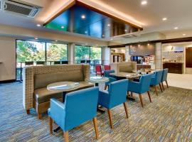 Holiday Inn Express Fishkill, hotel near Stewart Airport - SWF, Fishkill