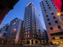 Tokyu Stay Osaka Hommachi