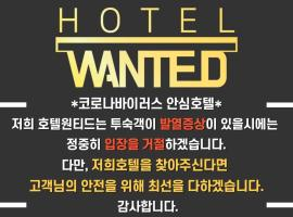Hotel Wanted, hotel in Incheon