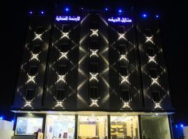 Al Reef Homes Hotel, hotel em Abha
