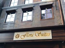 Hotel Flora Suites - Fort, hotel in Mumbai