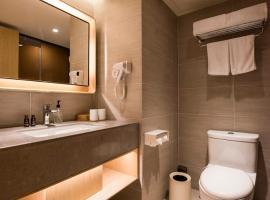 JI Hotel (Beijing Lize Business District), отель в Пекине