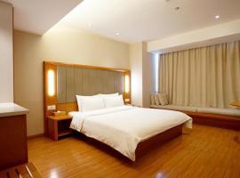 JI Hotel (Hangzhou Qianjiang New City Qianchao Road), hotel near Hangzhou Xiaoshan International Airport - HGH, Hangzhou