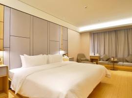 Ji Hotel (Shanghai Bund Ningbo Road), отель в Шанхае