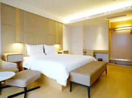 JI Hotel (Hankou Xinhua Road), hotel near Wuhan Tianhe International Airport - WUH, Wuhan