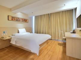 JI Hotel (Chengdu Wuhou New City), Hotel in der Nähe vom Flughafen Chengdu Shuangliu - CTU, Chengdu
