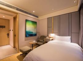 Orange Hotel Select Shenzhen Qianhai Bihaiwan Hotel (former Qianhai Hotel), отель в Шэньчжэне