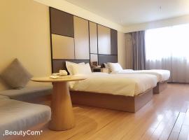 Hangting Youjia Hotel (Xiamen SM Plaza Songbai Hotel), hotel in Xiamen