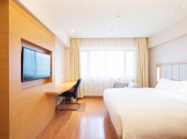 Crystal Orange Hotel (Harbin Convention and Exhibition Center Xuanyuan Road), hotel in Harbin