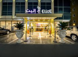 Elite Hotel Al Hamra - Al Andaluis