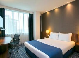 Holiday Inn Express Amsterdam - Schiphol, hotel dicht bij: Luchthaven Schiphol - AMS, Hoofddorp