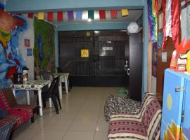 Passion Hostel - Lima Airport, hotel near Jorge Chavez International Airport - LIM,