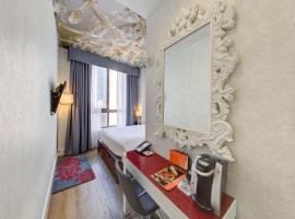Hotel Indigo – Downtown Brooklyn/NY, accessible hotel in Brooklyn