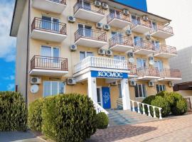 Hotel Kosmos, hotel in Anapa