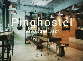 Pinghostel, hostel in Chiang Mai
