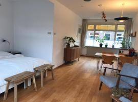 Huis nummer 1, apartment in Eindhoven