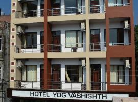 Hotel Yog Vashishth, hotel in Rishīkesh