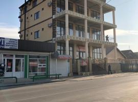 Guest House Elisaveta, accessible hotel in Vityazevo