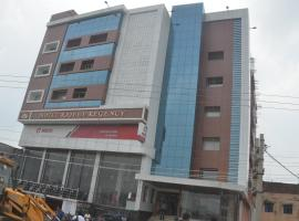 hotel rajeev regency, hotel in Gopālganj