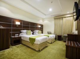 Reefaf Alaziziah Hotel, hotel em Meca