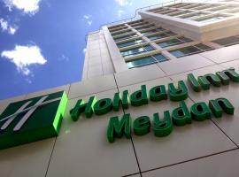 هوليداي إن الميدان، فندق في الرياض