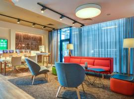 Holiday Inn Prague Airport, hotel near Vaclav Havel Airport Prague - PRG,