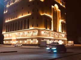 مكارم - Hotel Makarem، فندق بالقرب من مجمع الراشد، الخبر